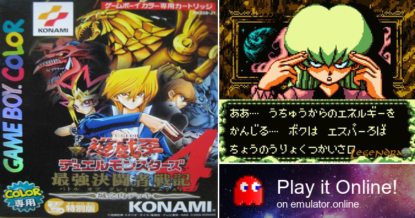 Play Yu Gi Oh Duel Monsters 4 Japanese On Game Boy