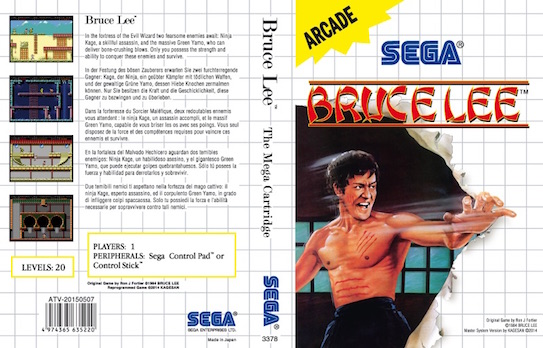 Bruce Lee Homebrew