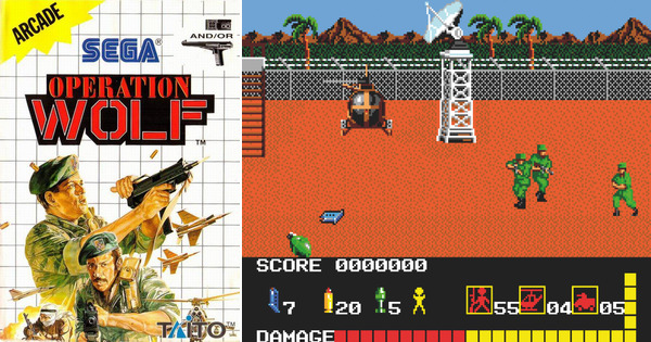 Play Operation Wolf On Master System