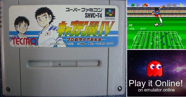 captain tsubasa game pc