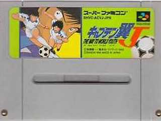 captain tsubasa j torrent download