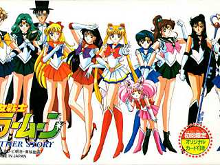 Pretty Soldier Sailor Moon: Another Story